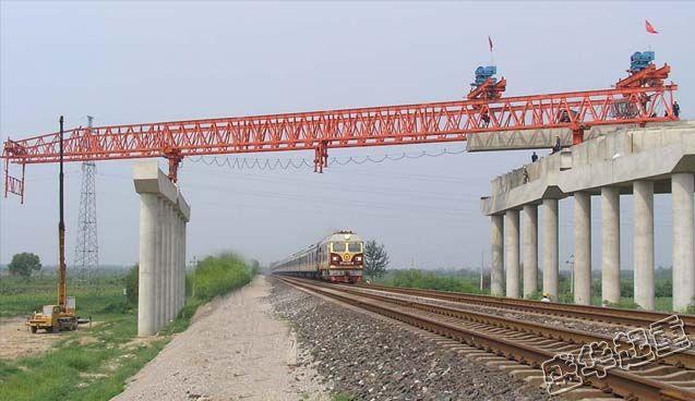 com 电话:18237336379 传真:梁经理 铁路架桥机厂家 发布时间:2016-09图片